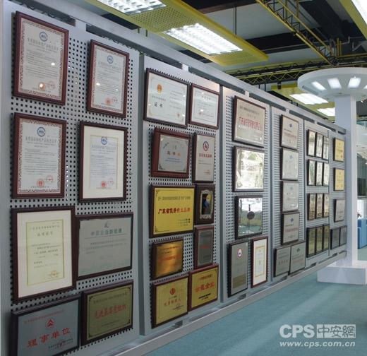 专利墙及荣誉证书展示高清图片